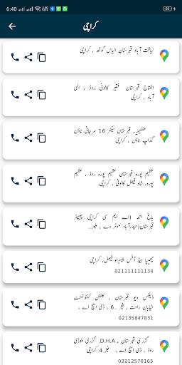 Masnoon Janaza 1.14 screenshots 8