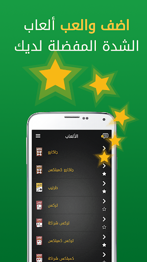 Hand, Hand Partner & Hand Saudi 19.9.0 screenshots 5