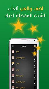 Hand, Hand Partner & Hand Saudi 20.1.1 Screenshots 5