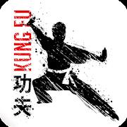 Learn Kung Fu