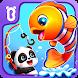 リトルパンダ:釣り - Androidアプリ