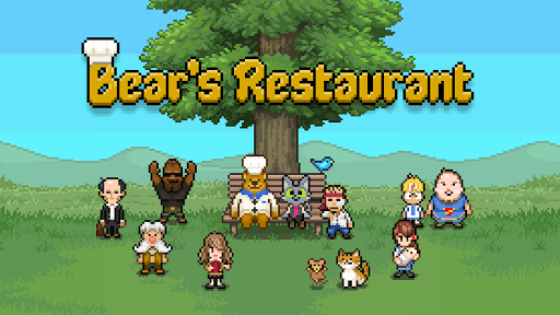 Bear's Restaurant 1.9.0 screenshots 1