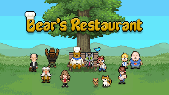 Bear's Restaurant 1.9.4 screenshots 1