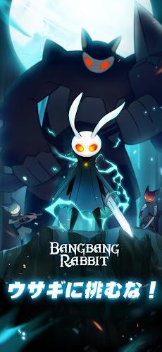 Bangbang Rabbit! - 無限の戦いのおすすめ画像1