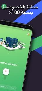 تحميل Panda VPN Pro مهكر اخر اصدار 2021 2