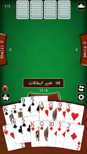 Tarneeb Master - Offline Tarneeb Card Game 1.0.4 Screenshots 3