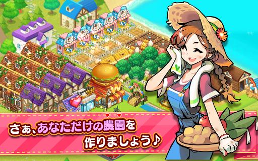 アイラブバーガー - お店経営、農園街づくり×料理ゲーム  screenshots 1