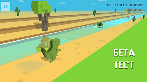 Dino 3D от Хауди Хо™ modiapk screenshots 1