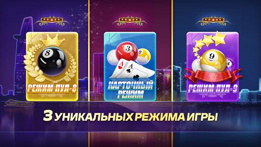 u041fu0443u043b u0411u0438u043bu044cu044fu0440u0434 ZingPlay - 8 Ball Pool Billiards apkdebit screenshots 8