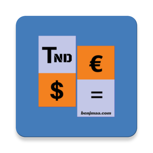 TND Currency - Exchange rate in Tunisian Dinar
