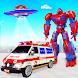 飛んでいる救急車 ロボットカー ロボットゲームを作る
