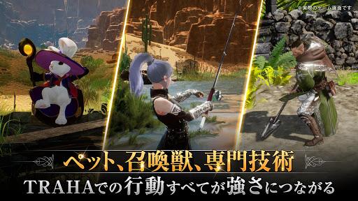 TRAHA 1.13.11 screenshots 8