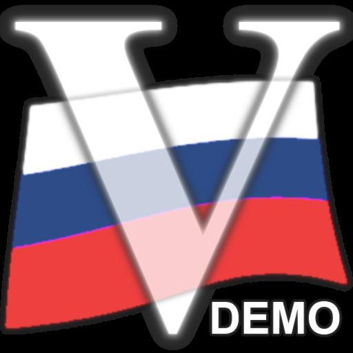 Russian Verbs Pro (Demo)