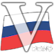 Russian Verbs Pro (Demo) - Androidアプリ