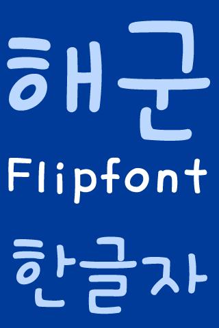 FBNavy FlipFont For PC Windows (7, 8, 10, 10X) & Mac Computer Image Number- 6