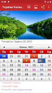 Ukraine Calendar 2021  For Pc – [windows 7/8/10 & Mac] – Free Download In 2021 1