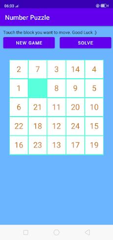 Number puzzle u713kのおすすめ画像1