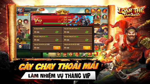 Lou1ea1n Thu1ebf Tam Quu1ed1c - Cu00f4ng Thu00e0nh SLG 1.8 screenshots 3