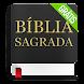 Bíblia Sagrada Grátis - Androidアプリ