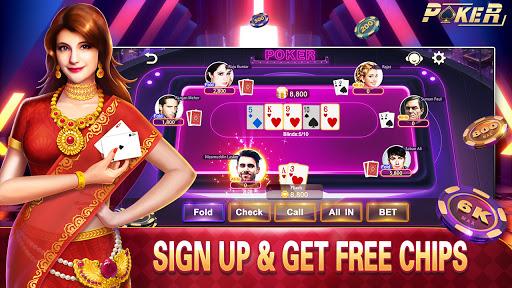 Poker Online 1.3 screenshots 2