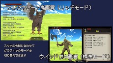 ドラゴンブレスとダークダンジョン RPG放置ゲームのおすすめ画像3