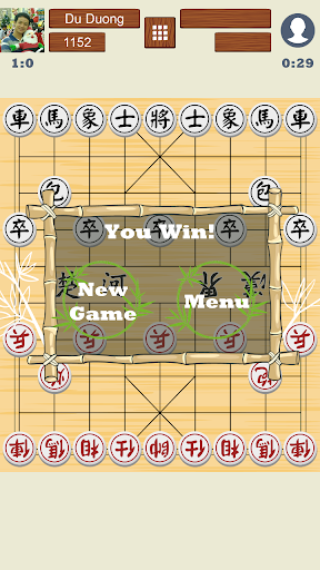Chinese Chess Online apkslow screenshots 5