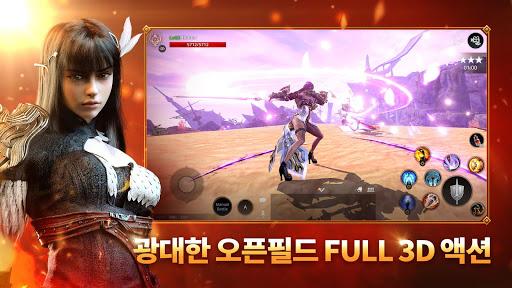 액스(AxE) screenshots 3