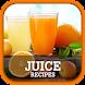 ジュースレシピ無料 - Androidアプリ