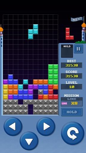 Retro Puzzle King 1.1.6 screenshots 10