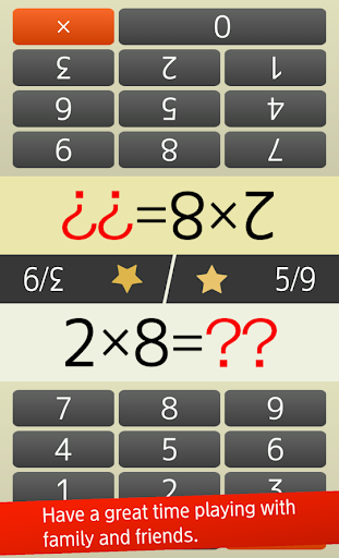 Multiplication table (Math, Brain Training Apps) 1.5.1 screenshots 3