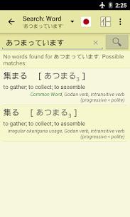 Jsho – Japanese Dictionary 2.14.7 Mod APK Updated 2