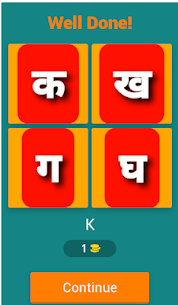 Hindi English Learning Game APK for Android 2