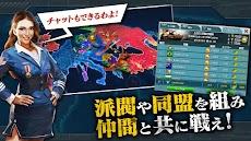 World at Arms~艦隊バトル~のおすすめ画像4