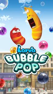 Larva Bubble Pop 1.1.6 screenshots 8