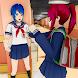 アニメ高校ギャング:バッドガールゲーム