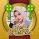 Bingkai Foto Idul Fitri 2021 Keluarga