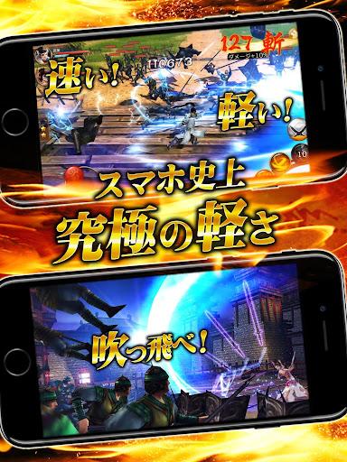 u6975u4e09u56fd -KIWAMI- android2mod screenshots 10