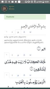 Mahsoorath   Al mathurat   Morning & Evening Dua