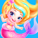 Baby Games: Princess Mermaid Games for Girls Kids - Androidアプリ
