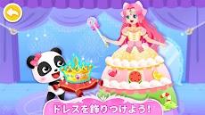 リトルパンダ:プリンセスの舞踏会のおすすめ画像4