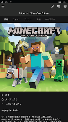 Xbox betaのおすすめ画像3