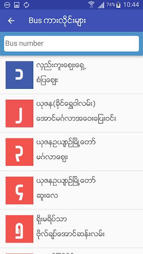 Yangon Bus (YBus) 2.1.1 Screenshots 5