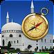 Qibla Compass-Locator 2.0