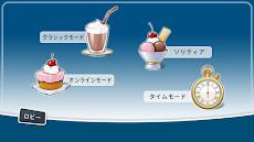 Café Internationalのおすすめ画像2