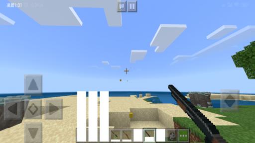 XM Guns Addon MCPE 1.7 screenshots 2