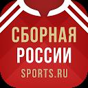 Чемпионат Европы по футболу 2021 - Сборная России
