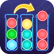 Neon Ball Sort - Bubble Color Sort puzzle Games - Androidアプリ
