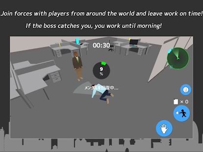 JapaneseOfficeSimulator Screenshot