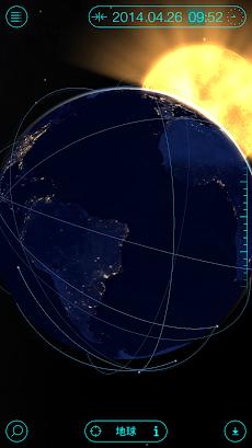 Solar Walk - 太陽系シミュレーション、惑星、衛星、星、彗星および他の天体3Dのおすすめ画像2