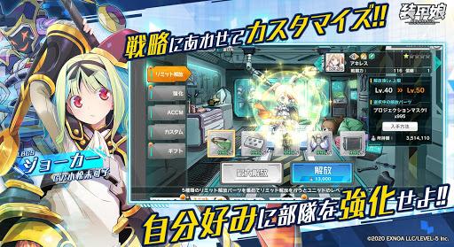 u88c5u7532u5a18 1.60.0 screenshots 4
